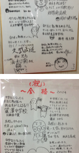 class_02